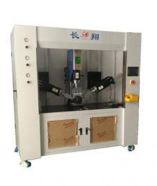 全自动化超声波焊接机 全自动化超声波塑料焊接机