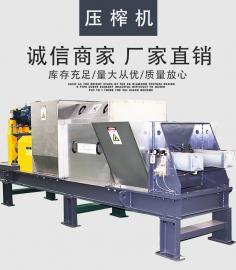 餐厨垃圾处理设备 果蔬垃圾破碎压榨一体机 中药渣脱水压榨机