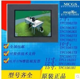 MCGS昆�鐾�B�|摸屏TPC1561HII昆�鐾�B�|摸�|摸屏昆�鐾ㄌ� 15寸