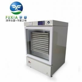 双开门血小板培养箱|ZJSW-1E型血小板保存箱生产厂家
