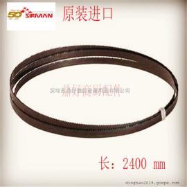 原厂舒文锯骨机零配件SIRMAN SO 2400 S.S 锯骨机锯条SO 2400