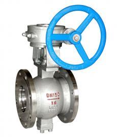 ZDJV-40C铸钢球阀、中压球阀、涡轮球阀、V型调节阀