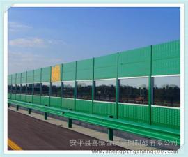 隔声屏障 金属板声屏障 环保交通噪声治理 声屏障