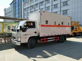 江铃杂项危险品运输车9类危险品运输车出厂价 现货出售