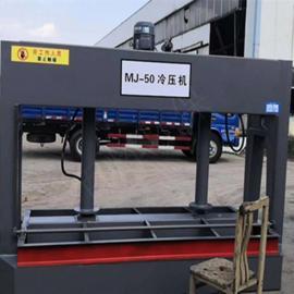 冷压机 木工机械冷压机 全自动木门冷压机 支持定制