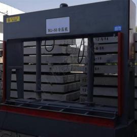 液压式冷压机木工机械50吨打型全自动多功能木门压门机