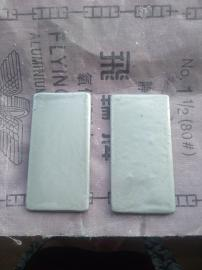 石墨电极耐高温防氧化涂料