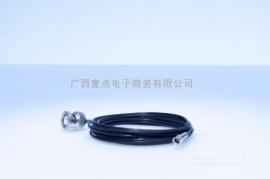 HBMK-KAB-T-0153-01-015-S015电缆