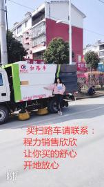 福田小型扫路车在哪儿买 3方清扫车