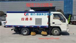 国三扫路车 厂区用不上户小型扫路车 3方清扫车