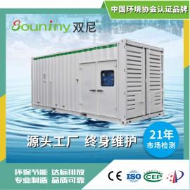 污水处理设备 小型医疗污水处理设备 双尼环境出水达标