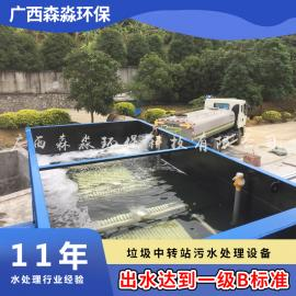一体化工业废水处理设备选用三菱MBR膜超强拉伸不断丝质量放心