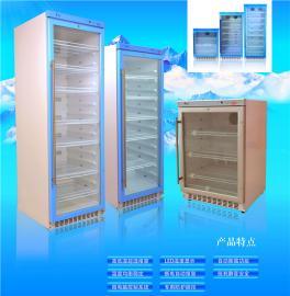 2-48℃智能新型多用途恒温箱