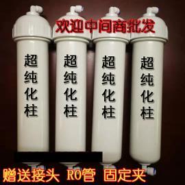 10寸去离子交换柱纯化柱实验室超纯水机超纯水柱去离子包