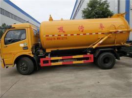 5吨自吸式污泥运输车-5吨罐式污泥车报价