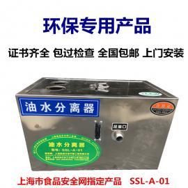 森绿环保厨房油水分离器 饭店隔油池环保检查包过