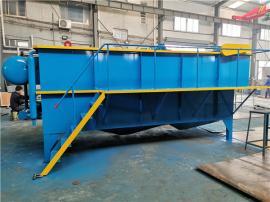 气浮机气浮沉淀一体机屠宰污水处理溶气气浮机装置
