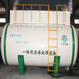一体化污水处理设备工艺流程图 生活、工业污水处理费征收标准