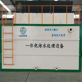一体化污水处理设备选型 污水处理设备运行台账 污水处理器设备