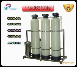 工业除垢设备 软化水设备 多介质软水过滤器 硬水克星