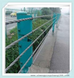 订制缆索护栏 订制公路缆索护栏 订制公路缆索护栏报价