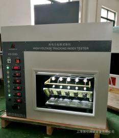 电气绝缘材料耐电痕化和蚀损试验机
