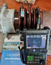 电网支柱绝缘子及瓷套超声波检测仪器 电力行业无损探伤设备
