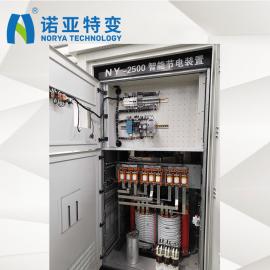 诺亚NY-500工厂节电设备 城市照明节电系统