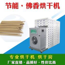 佛香烘干�C�O�� �香�岜煤娓沙���C 中小型�犸L循�h干燥箱