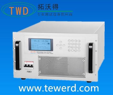 光伏模拟器光伏PV IV模拟器MPP追踪装置