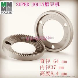 原厂意大利 Mazzer 磨豆机配件 玛萨SUPER JOLLY磨豆级刀盘 64mm