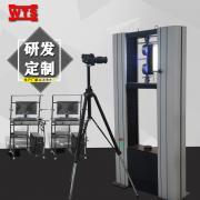 文腾试验机 非接触式视频引伸计电子万能试验机