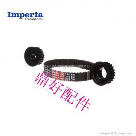 原厂意大利安贝利牌 IMPERIA 面条机配件rm制面机皮带齿轮