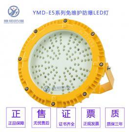 LED防爆吸顶灯20W 20WLED防爆灯