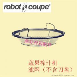 原�SRobot-coupe 蔬果榨汁�C配件 �S修 J80 /100Ultra不�P��V�W
