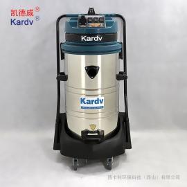 工业大型干湿两用吸尘器 GS-3078S 凯德威吸尘器