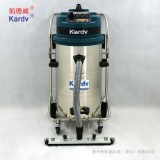 五金厂大面积吸尘器 凯德威GS-3078P