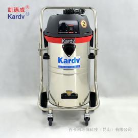 石材打磨配套超细粉尘吸尘器 凯德威GSZ-1245