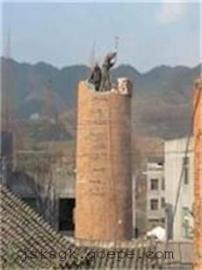 专业水泥烟囱更换爬梯护网