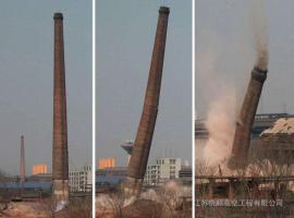 专业45米锅炉烟囱新建