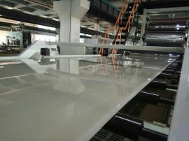 PP、PE厚板材挤出生产线