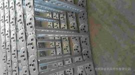 嵘实不变形不下垂钢制拖链 半封闭式III型钢制拖链