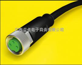 德国VESTER电缆VK-S2-71m