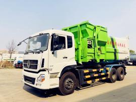 东风天龙后双桥勾臂垃圾车18立方配置垃圾中转车产品介绍