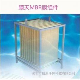 膜天MBR膜�M件3000��污水�理�S�S�PVDF膜