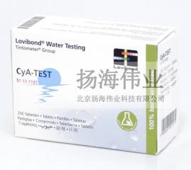 511370BT/511370BT/511370BT氰尿酸【Cys】试剂
