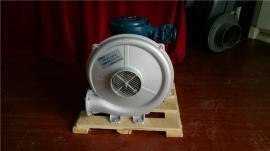 透浦式防爆鼓风机2.2KW中压风机