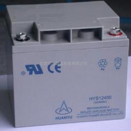HUANYU环宇免维护蓄电池HYS121000 12V100AH 工业储能型