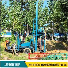 华豫新款蚂蚱腿折叠钻机 三轮车改装打井机 120米打井机