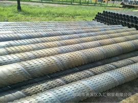 北方井用桥式花管300、400、500滤水管现货数量多